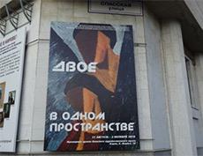 Экспозиции Вятского художественного музея им. В.М. и А.М. Васнецовых